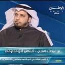 عبدالله العلي خبير امن معلومات